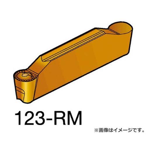 サンドビック コロカット1 突切り・溝入れチップ H13A N123G10400RM ×10個セット (H13A) [r20][s9-910]