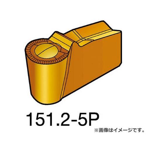 サンドビック T-Max Q-カット 突切り・溝入れチップ 4225 N151.2400405P ×10個セット (4225) [r20][s9-910]