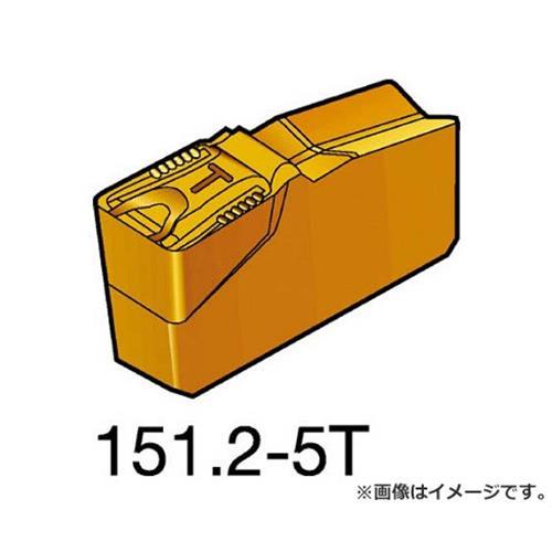 サンドビック T-Max Q-カット 突切り・溝入れチップ 4225 N151.24008405T ×10個セット (4225) [r20][s9-831]