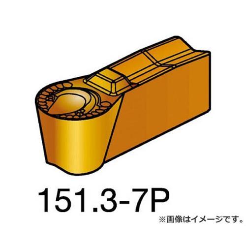 サンドビック T-Max Q-カット 突切り・溝入れチップ 4225 N151.3400307P ×10個セット (4225) [r20][s9-910]