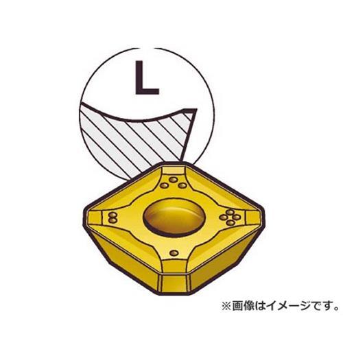 サンドビック コロミル245用チップ K15W R24512T3EKLK ×10個セット (K15W) [r20][s9-910]