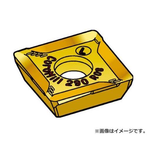 サンドビック コロミル290用チップ 1025 R29012T308EPL ×10個セット (1025) [r20][s9-831]