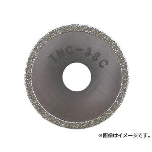 TOP 電動ドリル用内径カッター 替刃 TNC38C [r20][s9-820]