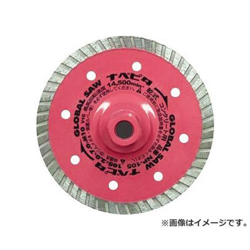 モトユキ ダイヤモンドカッターナベピタ NP105 [r20][s9-910]