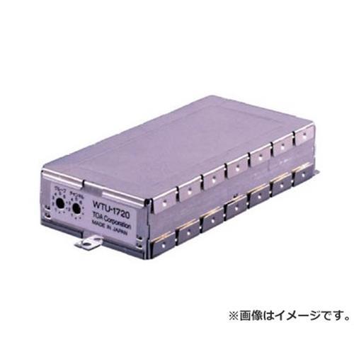 TOA ワイヤレスチューナーユニット(シングル) WTU1720 [r20][s9-920]