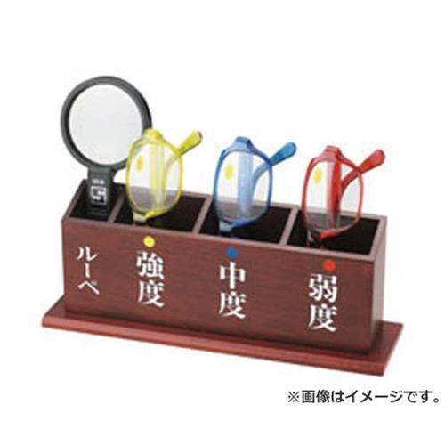 池田レンズ 老眼鏡セット S103N [r20][s9-910]