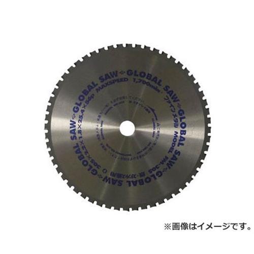 モトユキ グローバルソーファインメタル 鉄ステン兼用 FM415 [r20][s9-920]