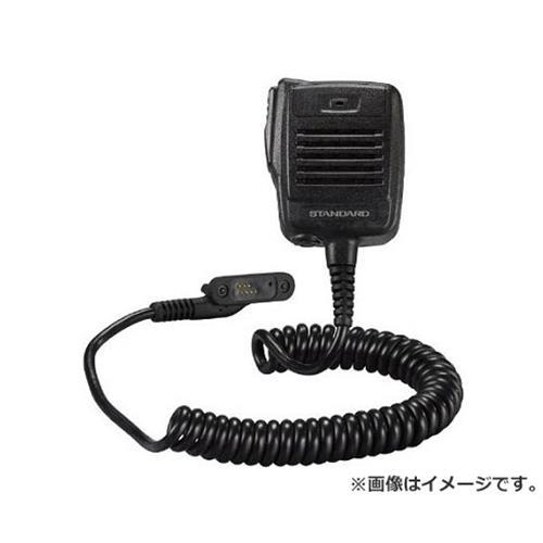 スタンダード 防水型スピーカーマイク MH66A7A 1個入 [r20][s9-910]