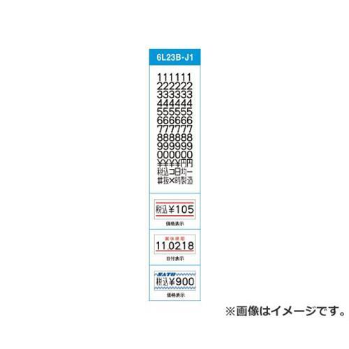 SATO ハンドラベラー UNO用ラベル 1W-1白無地強粘(100巻入) 23999001 100巻入 [r20][s9-910]