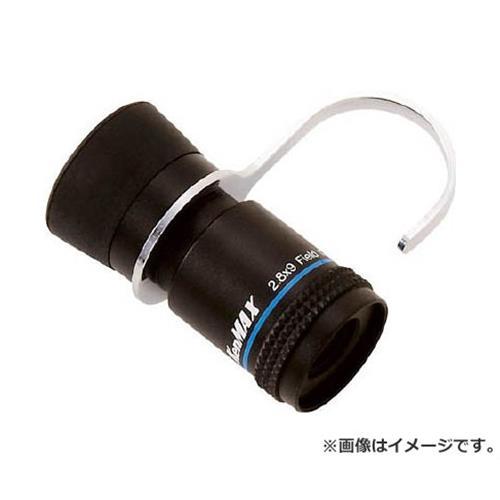 池田レンズ 遠近マルチ単眼鏡 KM289 [r20][s9-910]