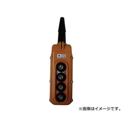 象印 F4M用4点押ボタンスイッチ Y4BAFB [r20][s9-910]