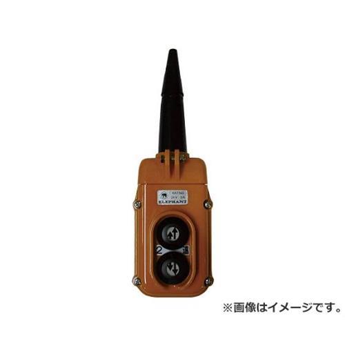 象印 F4用2点押ボタンスイッチ Y2BFB [r20][s9-910]