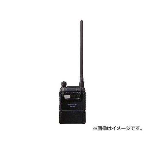 スタンダード 同時通話片側通話両用トラ VLM850A [r20][s9-930]