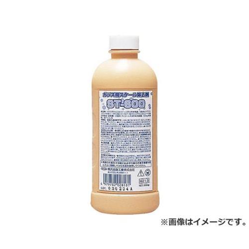 Linda ガラス用スケール除去剤ST600 MZ13 [r20][s9-900]
