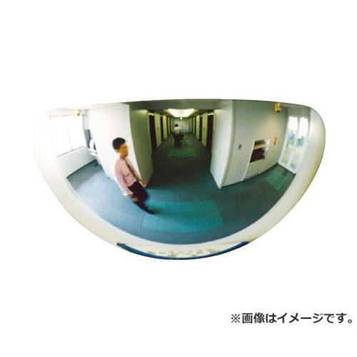 コミー ラミ 665×340mm L7 [r20][s9-910]