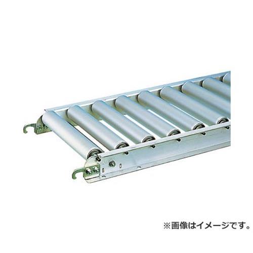 三鈴 アルミローラコンベヤMA45A型 径45X1.5T MA45A301030