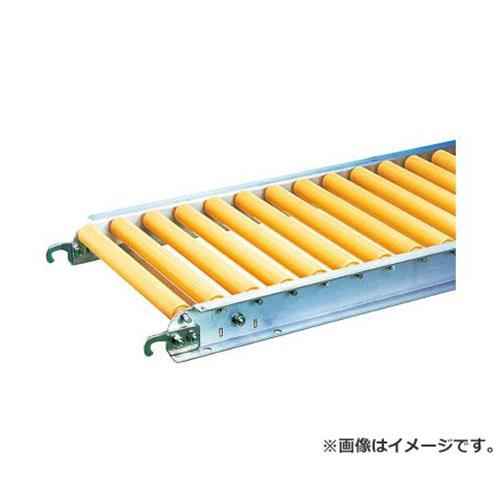 三鈴 樹脂ローラコンベヤMR42型 径42X2.5T MR42301015 [r20][s9-920]