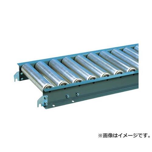 三鈴 スチールローラコンベヤ MS57A型 径57.2X1.4T MS57A400720 [r20][s9-920]