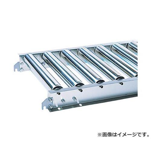 三鈴 ステンレスローラコンベヤ MU60型 径60.5X1.5T MU60400720 [r20][s9-940]
