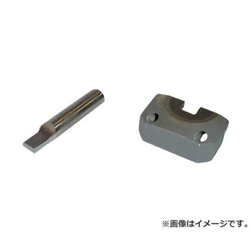 三和 電動工具替刃 ハイニブラSN-320B用受刃 SN320BUK [r20][s9-910]