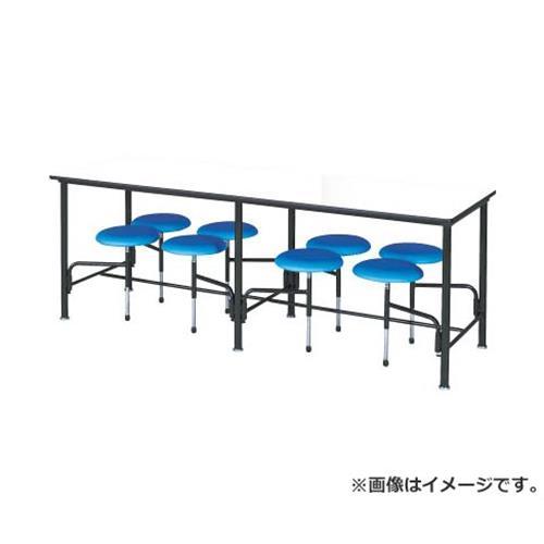 ニシキ 食堂テーブル 8人掛 ブルー STM2175B [r20][s9-910]