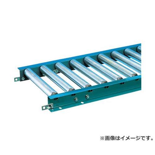 三鈴 スチールローラコンベヤ MS38A型 径38X1.2T MS38A400730 [r20][s9-920]