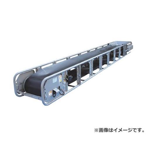 日工 モジュラーベルトコンベヤ舟底受板式 MC35SP17M [r22]
