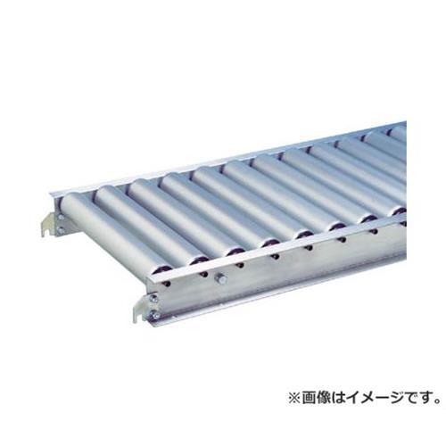三鈴 アルミローラコンベヤMA57型 径57X1.5T MA57301015 [r20][s9-920]