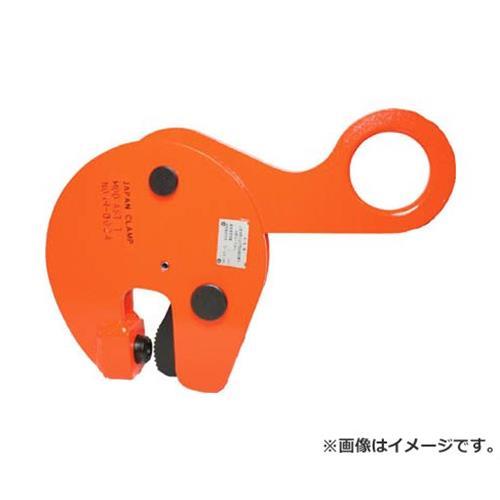 日本クランプ 形鋼つり専用クランプ 1.0t AST1 [r20][s9-910]