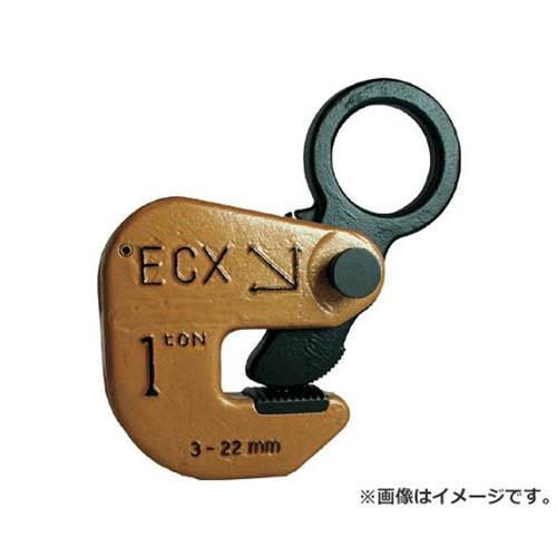 日本クランプ 横つり専用クランプ 1.0t ECX1 [r20][s9-831]