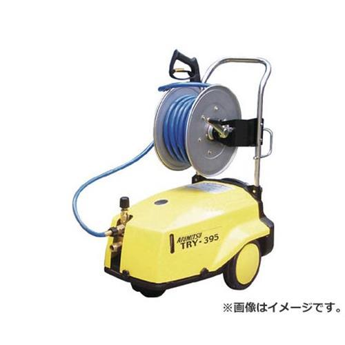 有光 高圧洗浄機 TRY-345 60Hz TRY345 (60Hz) [r22]