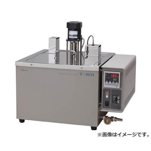 トーマス 恒温油槽(高温タイプ) T300 [r22]