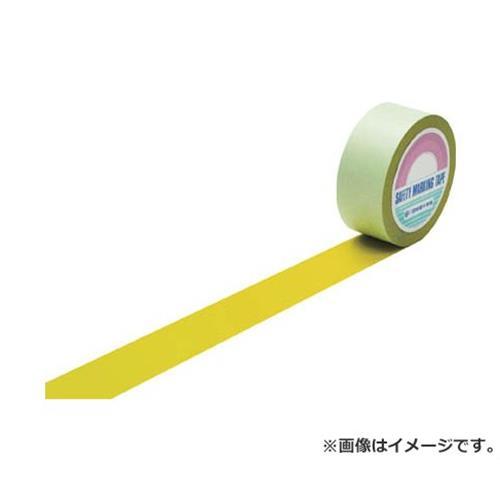 緑十字 ラインテープ(ガードテープ) 黄 50mm幅×100m 屋内用 148053 [r20][s9-910]