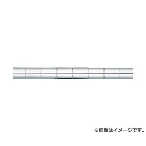 シンコー ステンレスワゴンMN20型 MN209045 [r20][s9-910]