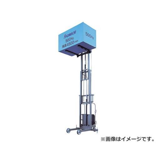 ●日本正規品● スペースリフト KSK [r22]:ミナト電機工業 LMH500312-DIY・工具