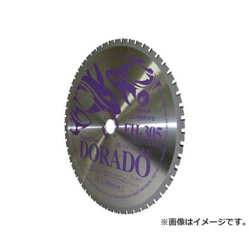 ヤナセ チップソードラド 鉄・ステンレス兼用 Φ305 FH305 [r20][s9-910]
