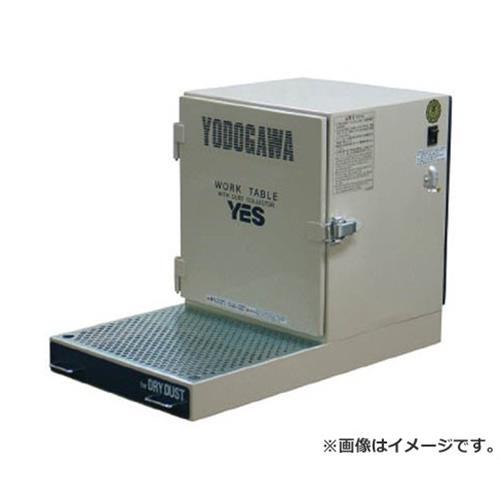 淀川電機 集塵装置付作業台(卓上タイプ) YES300LDA [r22]