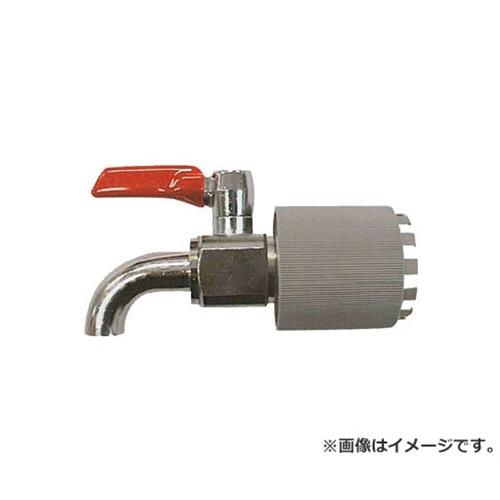 アクアシステム ペール・一斗缶用コック (油・オイル・洗剤)40mm専用 BV40 [r20][s9-910]