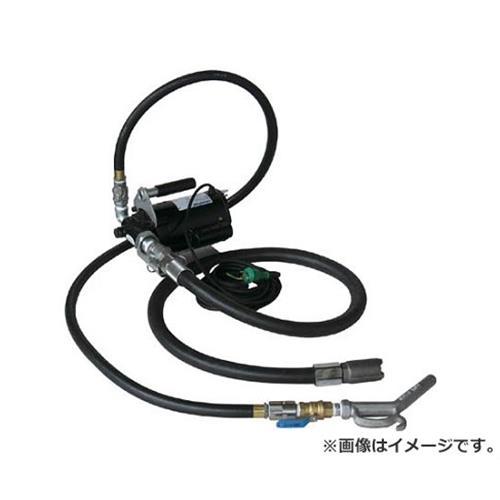 アクアシステム 高粘度オイルホース接続 電動ポンプ(100V) 油 EVH100 [r20][s9-910]