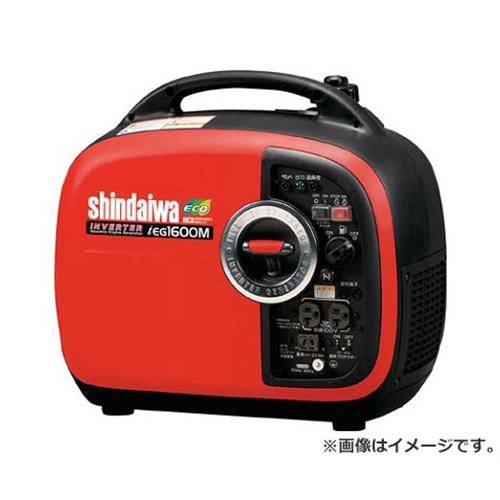 新ダイワ(やまびこ) 防音型インバーター発電機 1.6kVA IEG1600MY [r20][s9-910]