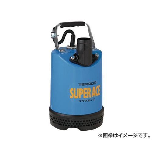 テラダポンプ(寺田ポンプ) スーパーエース水中ポンプ S500N50HZ [r20][s9-910]