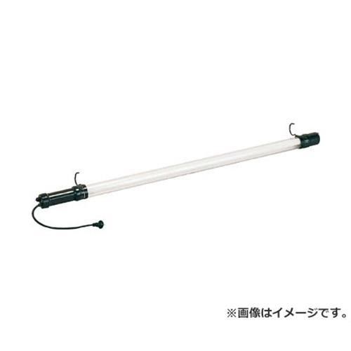 ハタヤ(HATAYA) 防雨型フローレンライト 40W蛍光灯付 電線0.6m FXW0 [r20][s9-831]