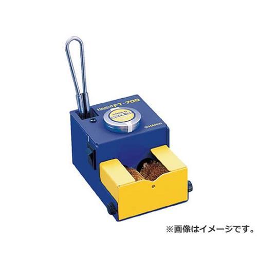 白光(HAKKO/ハッコー) ハッコーFT-700 100V 平型プラグ FT70001 [r20][s9-910]