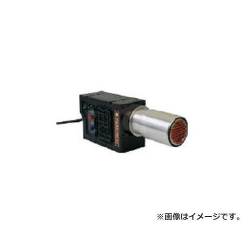 パークヒート パークヒート ポータブル熱風機 PHS9型 PHS92 [r20][s9-910]