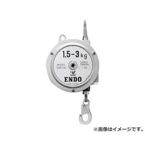 ENDO スプリングバランサー EWF-5C EWF5C [r20][s9-910]