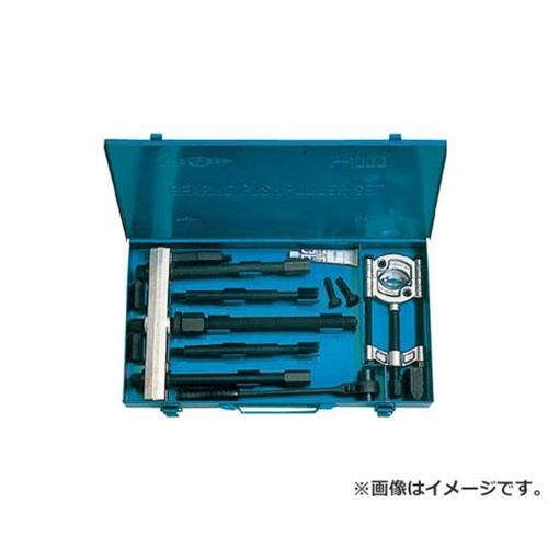 スーパー ベアリング・プッシュプーラセット(プロ用強力型) P2000 [r20][s9-910]