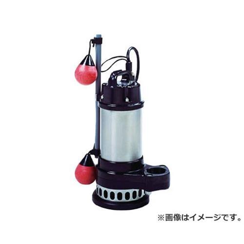 テラダポンプ(寺田ポンプ) 水中スーパーテクポン 自動 60Hz CXA250 (60Hz) [r20][s9-833]