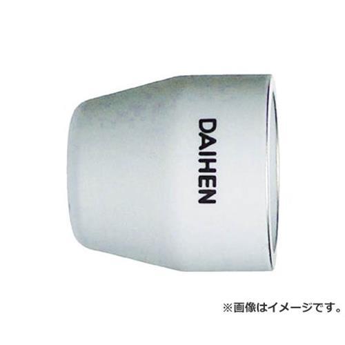 ダイヘン プラズマ切断用カップ 50~70A H669G04 ×5個セット [r20][s9-910]