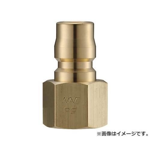 ナック クイックカップリング TL型 真鍮製 オネジ取付用 CTL12PF2 [r20][s9-820]