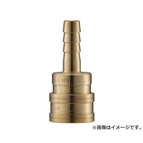 ナック クイックカップリング TL型 真鍮製 ホース取付用 CTL12SH2 [r20][s9-910]